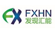 江苏汇能环境工程有限公司