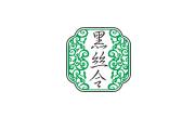 广州黑丝令健康管理有限公司