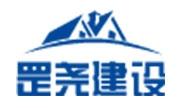 江苏罡尧建设工程有限公司