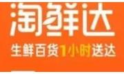 南京同盟知音物流服务有限公司盐城分公司