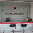 江苏乾正建设工程质量检测有限公司