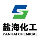 江苏省盐海化工有限公司