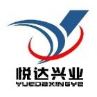 江苏悦达兴业汽车配件有限公司