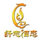 上海纤志佰态国际健康管理有限公司
