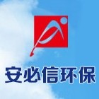 江苏安必信环保设备有限公司