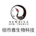 杭州纽币雅生物科技有限公司盐城分公司
