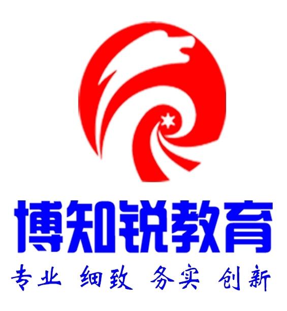 亭湖区博知锐教育培训中心有限公司