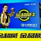 江苏省盐城市峥嵘贸易有限公司
