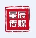 星辰网络文化传媒(盐城)有限公司