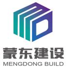 江苏蒙东建设工程有限公司