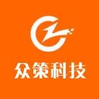 江苏众策科技有限公司