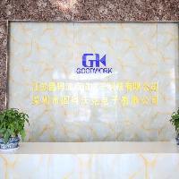 江苏固得沃克微电子科技有限公司