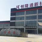 江苏恒隆通新材料科技有限公司