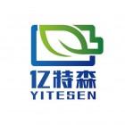 江苏亿特森新能源科技有限公司