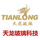 江苏天龙玻璃科技有限公司