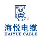 海悦电缆制造有限公司