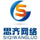 江苏思齐百应网络科技有限公司