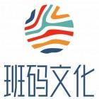 江苏班码空间实业发展有限公司