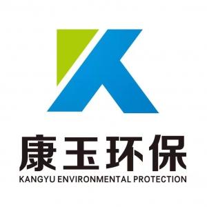 江苏康玉环保科技有限公司
