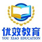 优效教育培训中心