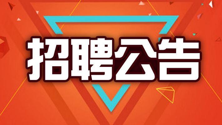 2019年江苏