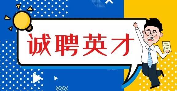 江苏盐城农村商业银行股份有限公司 关于招