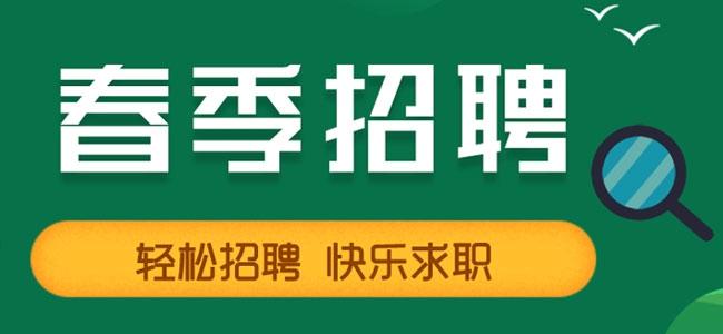 江苏国泰盐城污水处理有限公司招聘简章