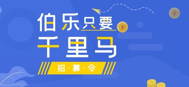 江苏雅家乐集团有限公司招聘简章