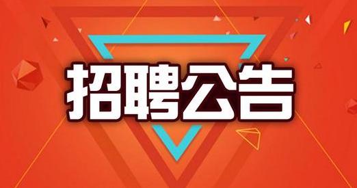 光燿光学(盐城)有限公司招聘简章