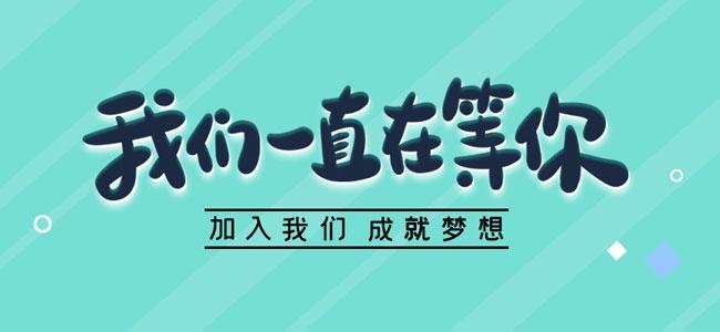 阜宁县人民医院公开招聘劳务派遣人员的通告