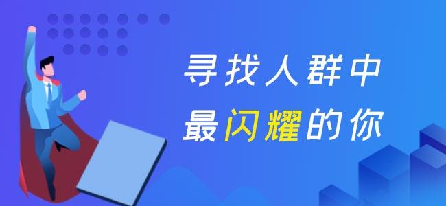 滨海县人民政府办公室公开选调工作人员公告