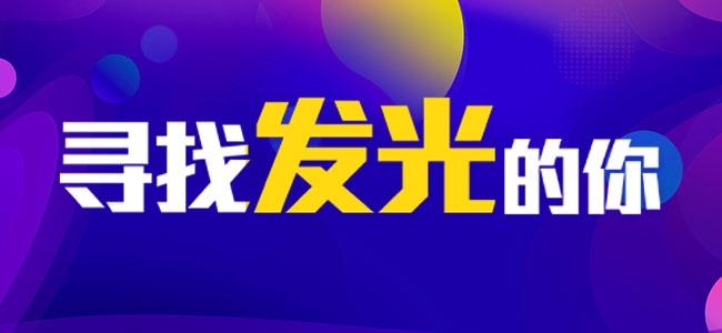 盐城宏太劳务有限公司招聘亭湖区社会化工会工作者公告
