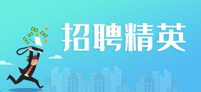 2020年江苏省阜宁县镇(中心)卫生院公开招聘定向医学毕业生
