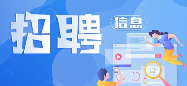 盐城韩进汽车部件有限公司招聘简章