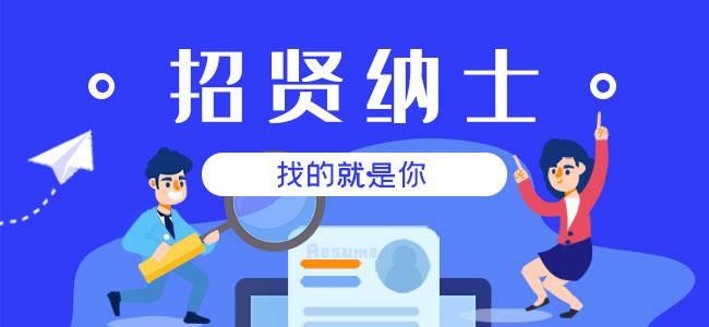 江苏惍鼎机械制造有限公司招聘简章