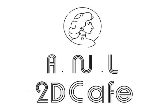 盐城阿奈尔2D主题咖啡店招聘简章