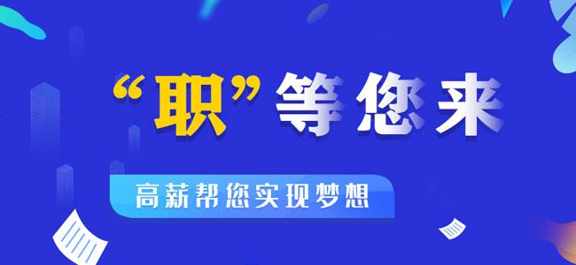 江苏德英特电子有限公司招聘简章