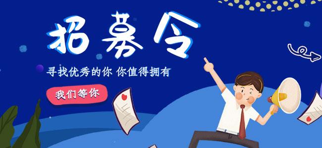 中国化学工程第十四建设有限公司招聘简章