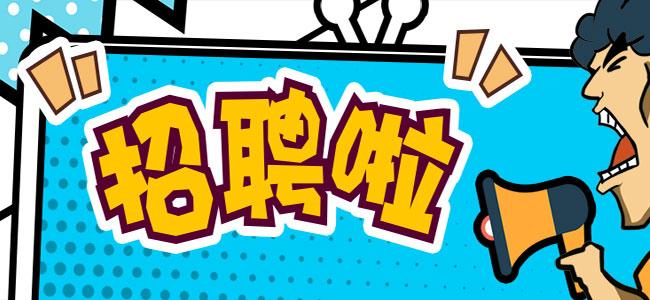 江苏艾文德悦达汽车内饰有限责任公司招聘简章