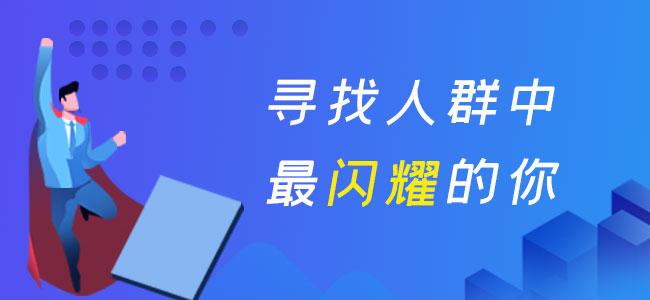 江苏真择汽车配件有限公司招聘简章