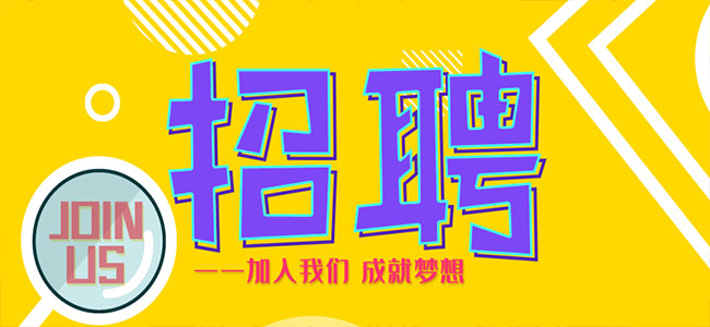 江苏盐粮控股集团有限公司2021年公开招聘工作人员公告