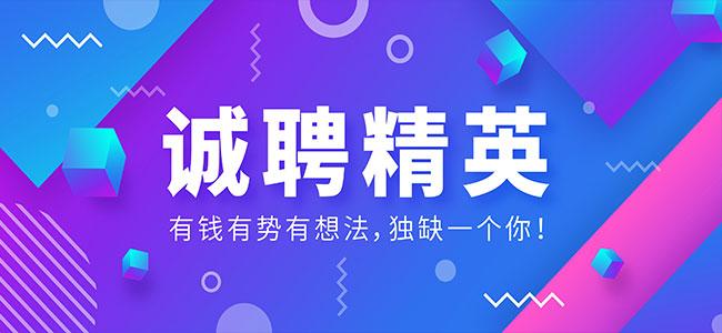 江苏中鼎建材集团有限公司2021年秋招简章