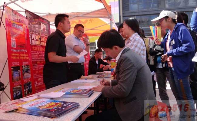 盐城2013五洲国际大型招聘会成功举办
